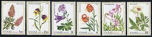 FL3-S-Grecia-N-1280-85-1978-Flora-plantas-raras-y-amenazadas-Lujo