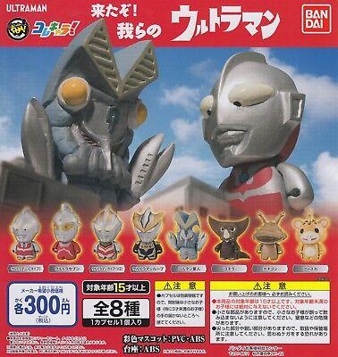Ultraman comics Vol.1-15 complete set Edition Japanese