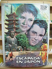 A415  ESCAPADA EN JAPON CAMERON MITCHELL TERESA WRIGHT