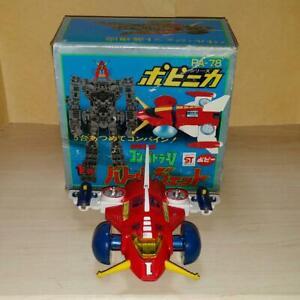 Chogokin-Com-Battler-V-Battle-Jet-Figure-Vintage-Toy-from-JAPAN