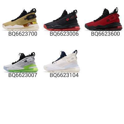Nike Jordan Proto-Max 720 Flight AJ Men