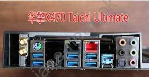 OEM    I//O Shield for X470 Taichi Ultimate