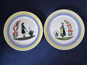 SET-OF-TWO-Blue-Ridge-Southern-Potteries-LYONNAISE-9-034-Plates