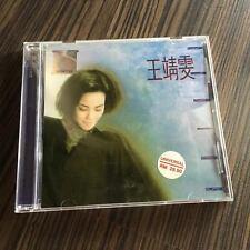 王菲 王靖雯 Faye wong 同名专辑 大马版