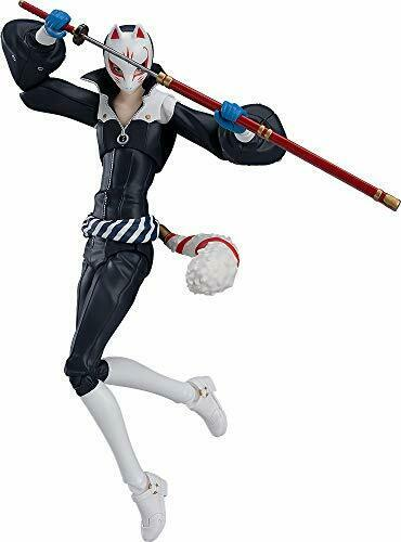 Max Factory figma 404 Persona 5 Fox cifra cifra cifra nuovo from Japan 445073