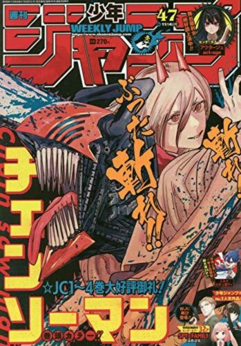 Anime Japan Magazine Weekly Shonen Jump japanese 2019 39 44 45 46 47 48 51 52