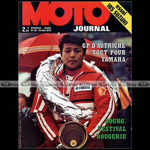 MOTO-JOURNAL-N-118-KANAYA-PIOVATICCI-PETER-GAUNT-SCOTTISH-6-DAYS-TRIAL-SSDT-1973