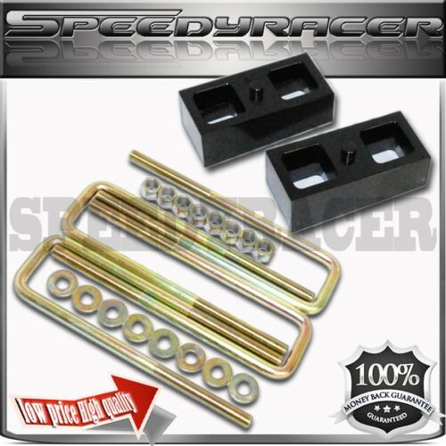 """GMC Sterra 1500 2WD//4WD 3/"""" REAR Lift Kit Aluminum Billet BLACK Block 01"""