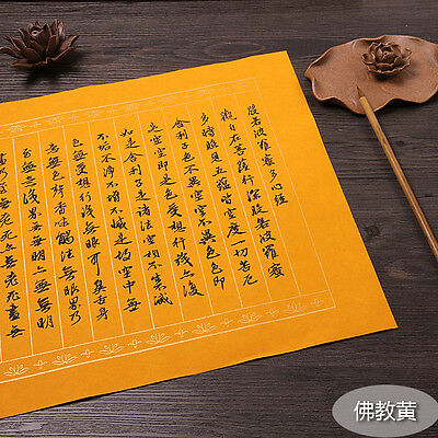 Colorful Xuan Paper copybook Chinese writing book Rice Papers for learning hanzi