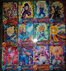 Carte Dragon Ball Z DBZ Dragon Ball Heroes Gumica JPBC4 #Full Set MADE IN JAPAN
