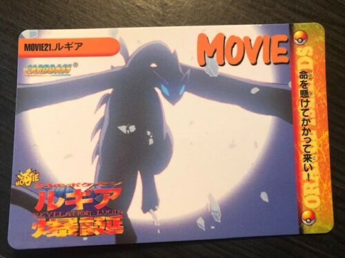 Pokemon Card Lugia Movie21 Carddass Bandai Anime Series 6 Movie NM