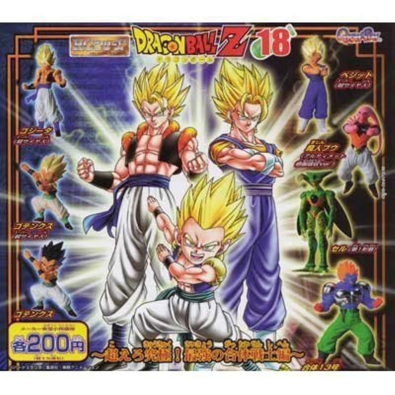 New Dragon Ball Z 18 HG Kyukyoku   Goku HG Gashapon Figure Bandai Set of 6 JP