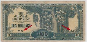 Mazuma *M699 Malaya Japanese WWII JIM 1942 $10 MN Minor Error AVF