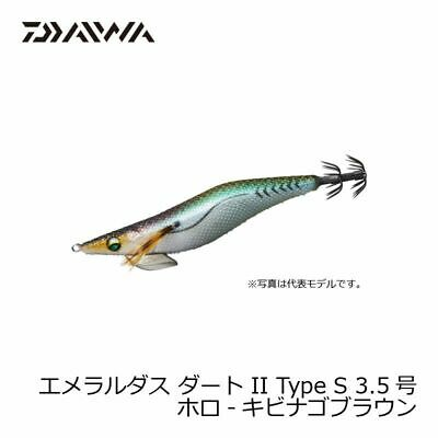 Details about  /Daiwa Emeraldas Dart 2 Type S 3.0 Glow Chart Orange Squid Jig Fishing Lure
