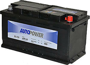 prix des batterie de voiture 12v-69ah