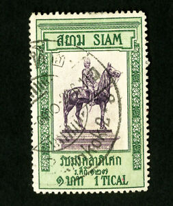 Thailand-Stamps-118-Used-VF