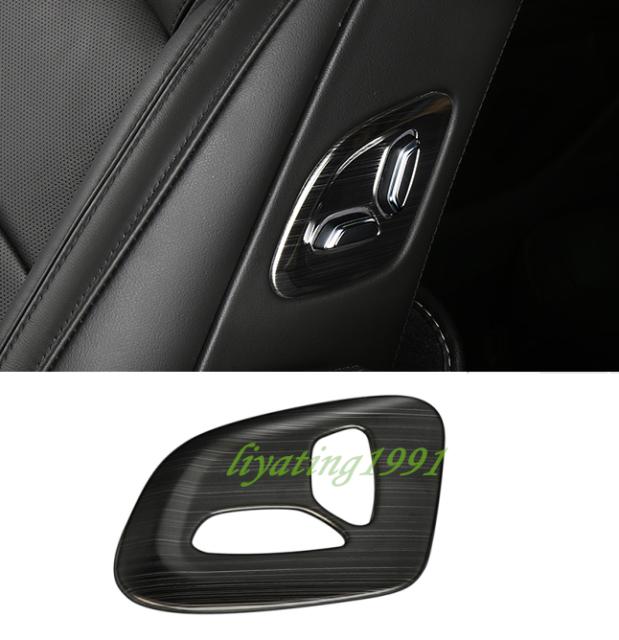 Carbon fiber Inner Headlight switch button frame Trim For Cadillac XT4 2018-2019