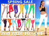 Summer Cropped 3/4 Length Cotton Leggings Best Quality 185gsm Sizes 8-20