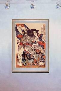Four Happy Cats 15x22 Japanese Cat Print Kuniyoshi Asian Art Japan Warrior Sushi