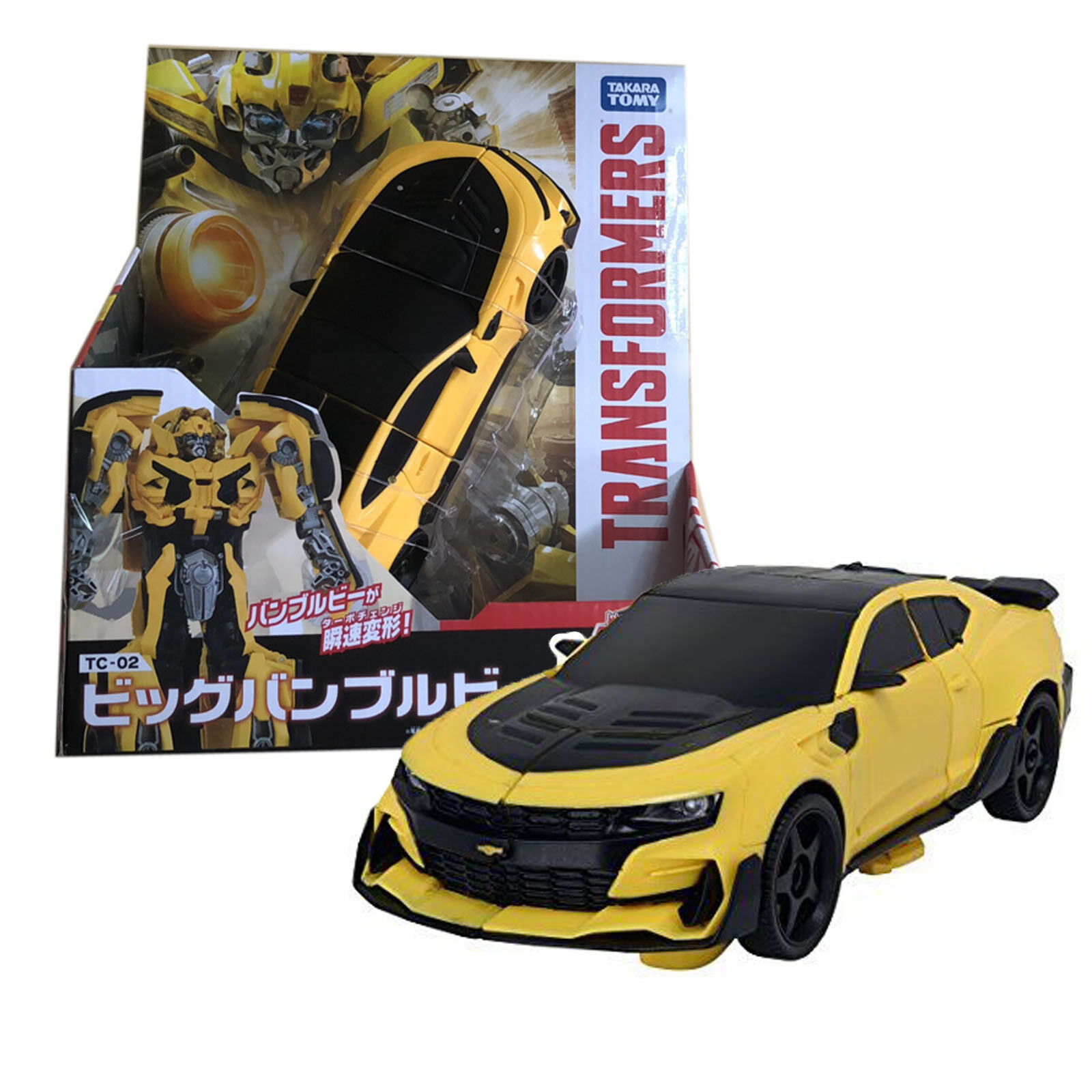 Transformers Turbo Change TC-02 TC 02 BUMBLEBEE Action Figure Collection Toy Kid