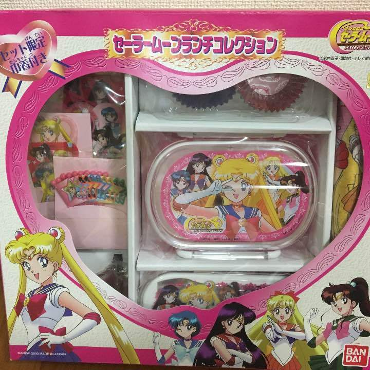 Super Rare Item Sailor Moon Runch Collection From JAPAN Free shipping