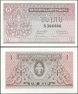 Laos 1 Kip. Papier NEUF ND (1962) Billet de banque Cat# P.8a