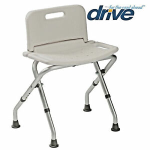 Bath Or Shower Seat Chair Portable Folding With Backrest Adjustable Height