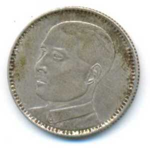 China-Kwangtung-Province-Republic-Silver-20-Cents-Year-18-1929-XF-KM-426