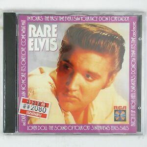 ELVIS-PRESLEY-Rare-Elvis-CD1983-ROCK-SEALED-UNPLAYED-GERMAN-PRESSING