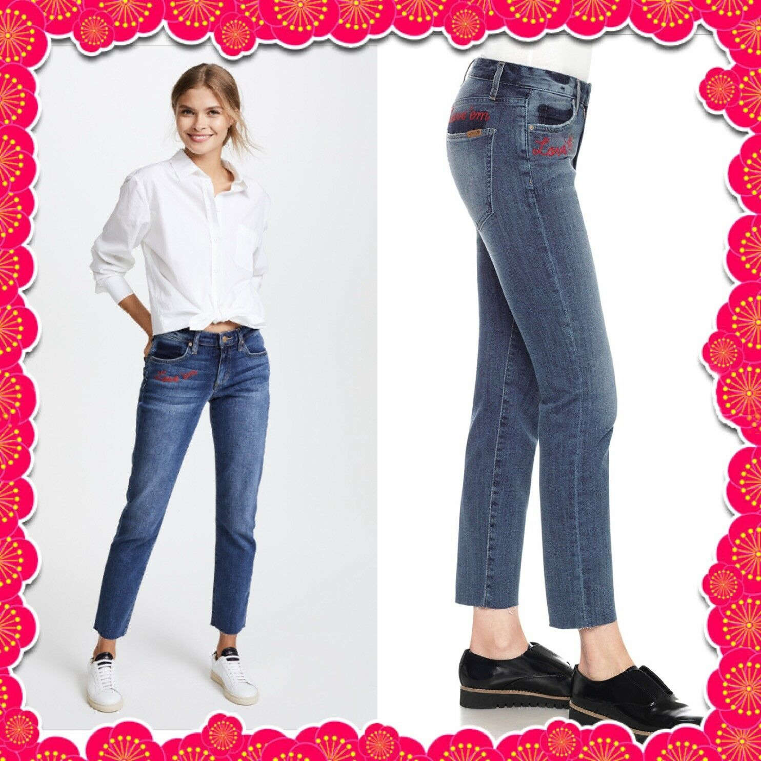 Joes Jeans Smith Midrise 28