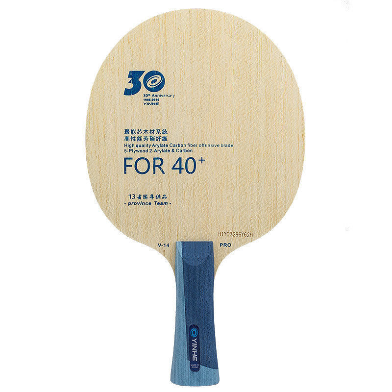 Galaxy YinHe V14 Provincial (V-14 PRO, 5+2 ALC) Table Tennis Blade, New, GBP