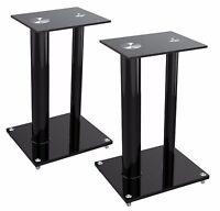 2/two Black Glass Floor Speaker Stands For 22 Lbs Bookshelf Subwoofer Home Audio