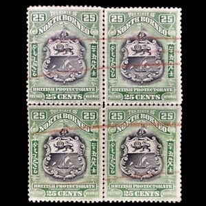 North Borneo 1925 Green Pictorial Coat Of Arms 25c 4 Block Used Postage Stamps