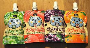 In Market Notification Food Drink Japan