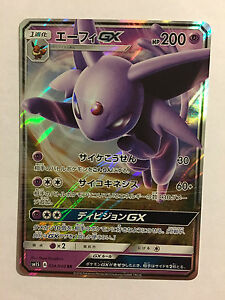 Pokemon Card / Carte Espeon Gx 024/060 Rr Sm1s Wluvaqzf-07163853-238351394