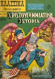 Classics illustrated Greek #20 A CHRISTMAS CAROL – Charles Dickens   eBay