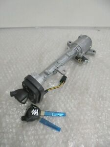 Suzuki-AN650A-Burgman-06-11-Ignition-Steering-Lock-Assy-New-RRP-430-3712010843