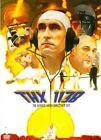 THX 1138 With Donald Pleasence DVD Region 1 012569450622