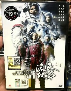 El-errante-Tierra-pelicula-todos-region-totalmente-nuevo-sello-de-fabrica-Wu-Jing