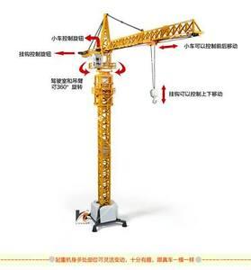 1 50 kdw liebherr style construction equipment tower crane diecast