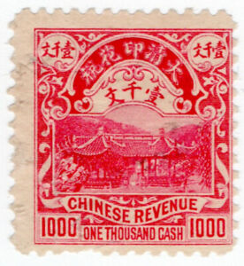 I-B-China-Revenue-Duty-Stamp-1000-Palace
