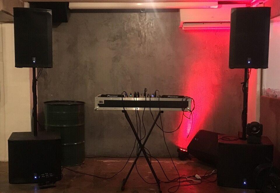 DJ anlæg