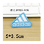 Patch-Toppa-Brand-Logo-Nike-Adidas-Sport-Jordan-Nba-Ricamata-Termoadesiva miniature 6