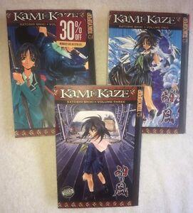Kami Kaze Manga Book Lot 1, 2, 3 Satoshi Shiki Tokyopop Graphic Novel