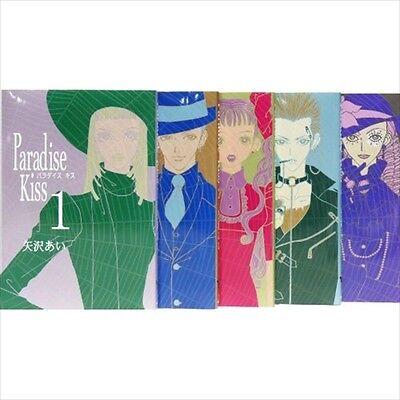 JAPAN Ai Yazawa manga Paradise Kiss vol.1~5 Complete set
