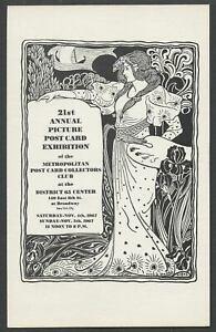 New-York-City-1967-METROPOLITAN-POSTCARD-COLLECTORS-CLUB-Show-Announcement-Card