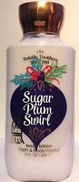 Bath & Body Works Sugar Plum Swirl Body Lotion Christmas Traditions 2016