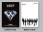 EXO-Love-Shot-5th-Repackage-2-SET-CD-1p-Poster-72p-Booklet-1p-PhotoCard-Gift