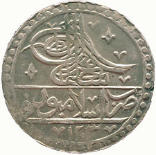 Ottoman Yuzluk 1203-1222 AH Selim III Regnal Year 4