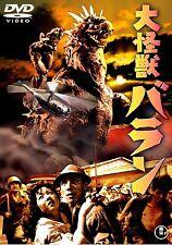 VARAN THE UNBELIEVABLE 1958 - Japanese Toho DVD masterpiece selection